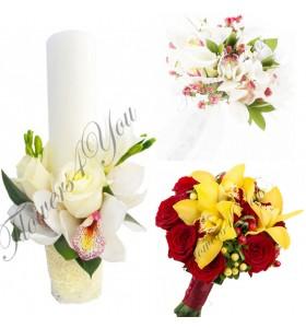 Pachet nunta flori orhidee