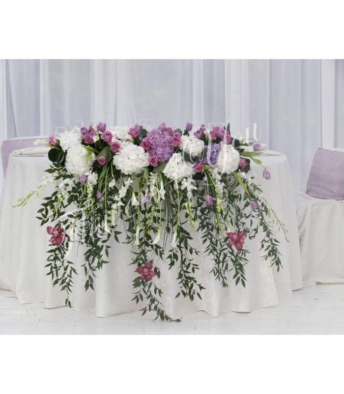 Aranjamente Florale Prezidiu Flowers4you