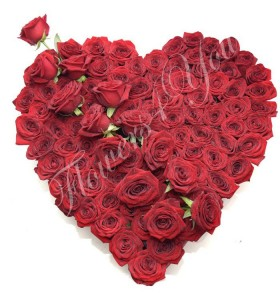Inima trandafiri rosii